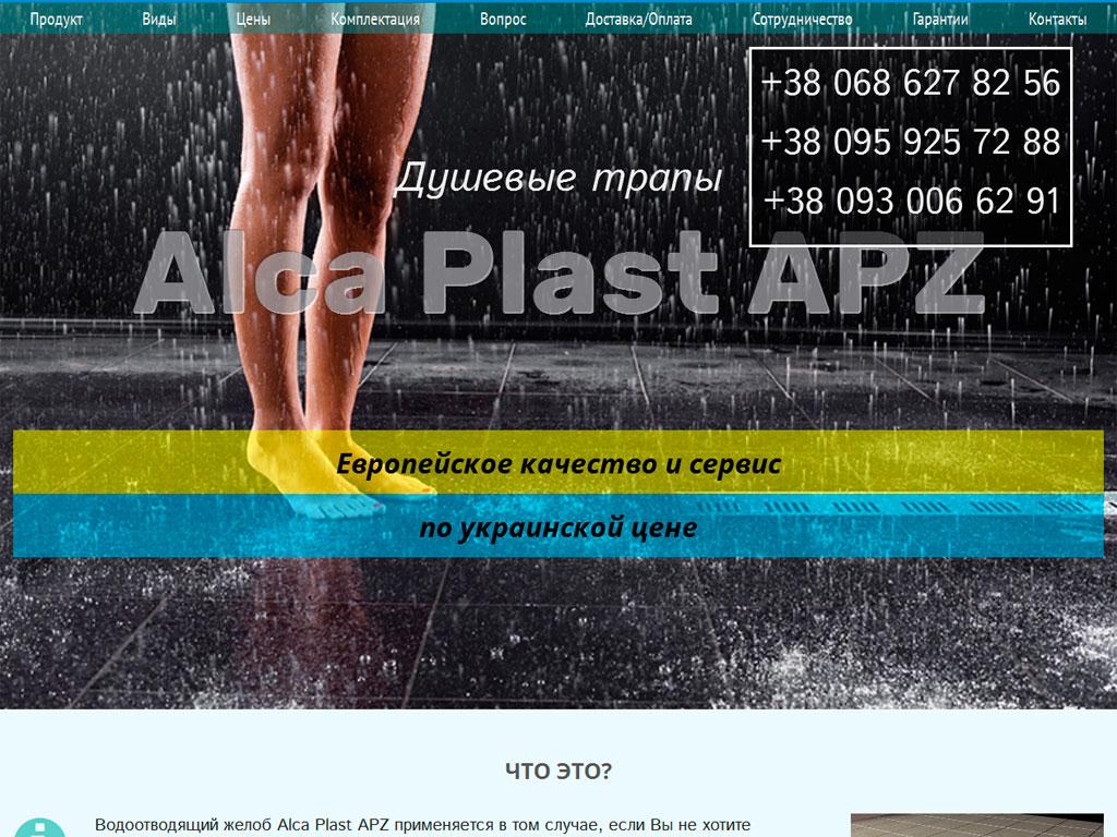 luxproduct.com.ua