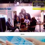Продающая страница организации европейских выставок одежды