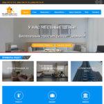 Корпоративный сайт строительных услуг