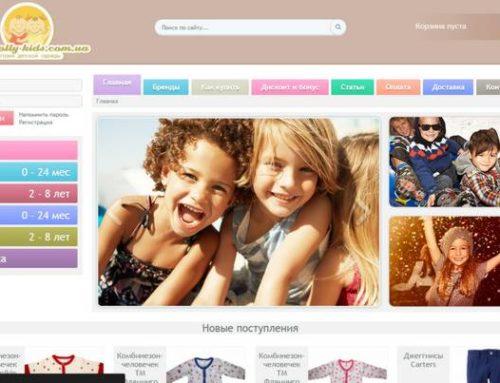 Интернет-магазин детской одежды адаптирован под мобильные