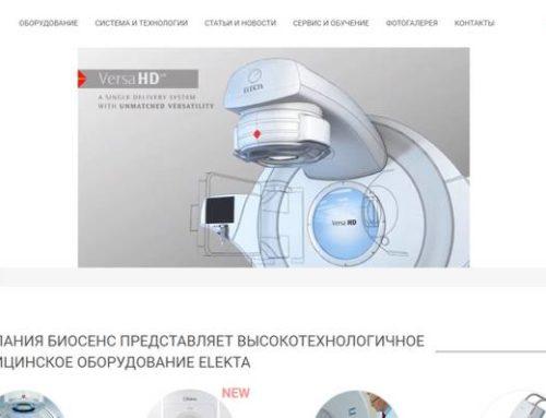 Корпоративный сайт компании мед-оборудования