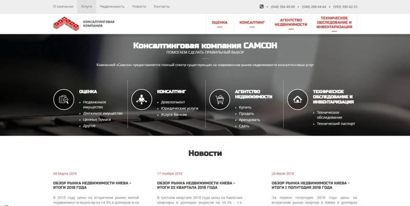 site-objavleniy1